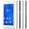 Top 13 Must Have Sony Xperia Z3 Accessories thumbnail